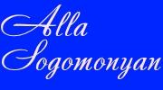 Алла Согомонян